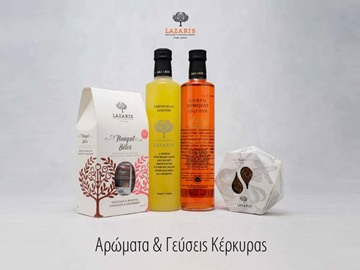 Lazaris Distillery &  Artisan Sweets 3